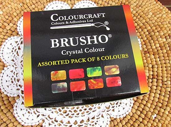 brusho prize