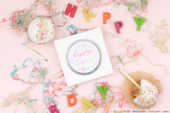 Happy-Birthday-Cake-Card-by-Taheerah-Atchia-001
